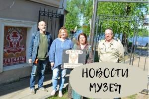 Открытие Музея Кожевенного Ремесла в г. Углич